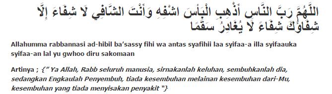 8 Doa Untuk Orang Sakit Sesuai Sunnah Rasulullah Saw
